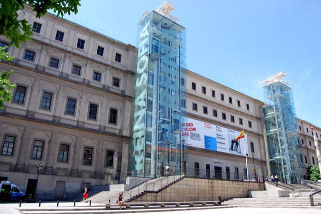 entrada al museo reina sofía