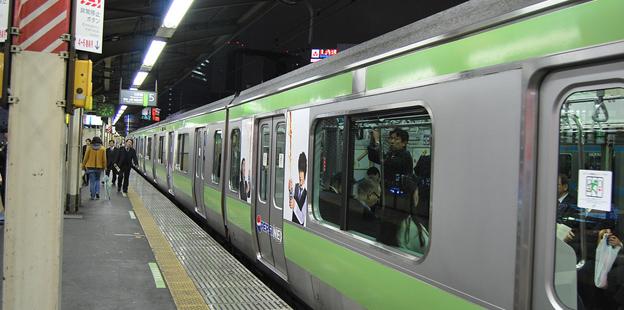 yamanote line metro en tokyo