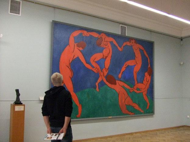 uno de los cuadros del museo